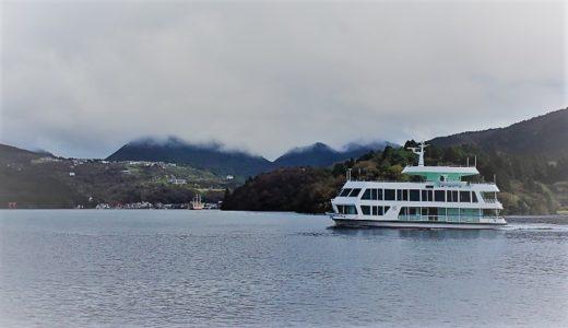 箱根 子連れで雨でも遊べる芦ノ湖周辺観光スポット