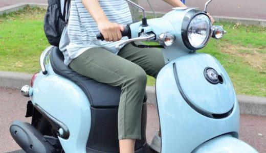 通勤・通学・主婦の足にも。原付バイクおすすめポイントと注意点