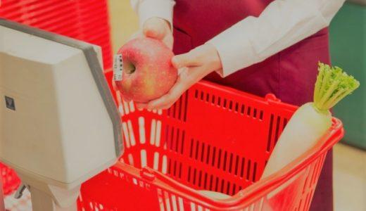 スーパーのレジが混雑してるときの並び方 列の見極めが大事!