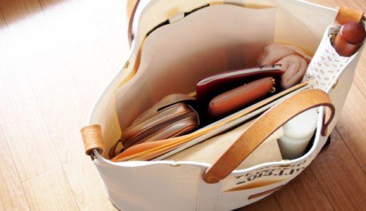 財布二つ持ちから脱却 小銭入れが2つある長財布で家計とお小遣いを管理