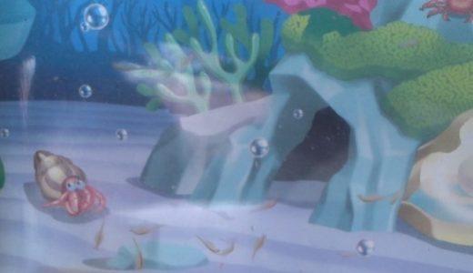 アルテミアの飼育記録【学研おばけえびすいすい水族館】