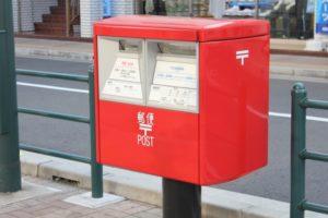郵便ポストの写真